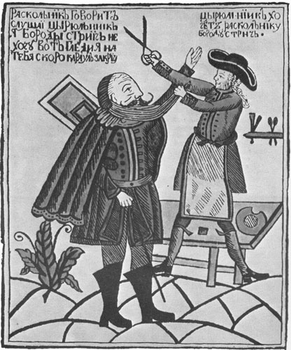 c17th - Russian folk depicting the forcible removal of beards by order of Peter the Great